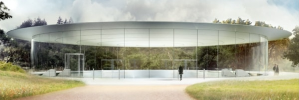 Apple's upcoming new campus product launch theater