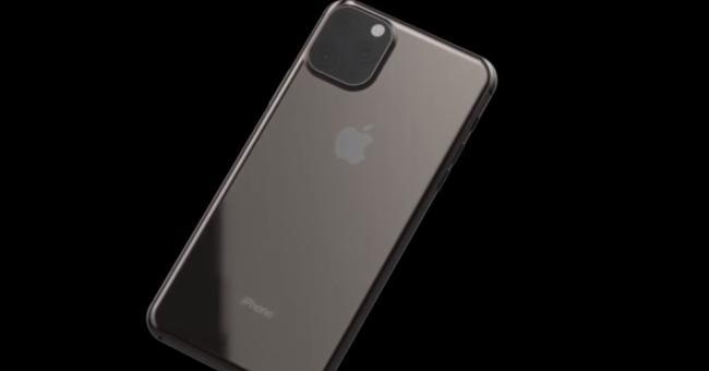 iPhone 11 Leak Promo
