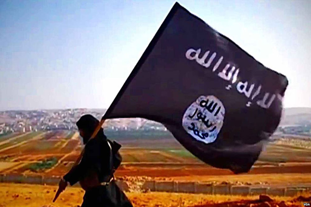 ISIS fighter flag Wikimedia